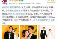張若昀唐藝昕大婚:8年戀愛,結婚這件事,我沒想過別人