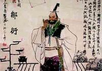 陰陽家的創始人——鄒衍,其實也是道家代表
