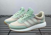 阿迪達斯Adidas