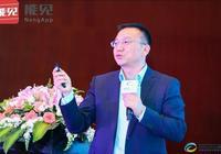 北京普能黃綿延:全釩液流電池儲能系統商業化發展之路