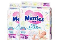 寶寶紙尿褲排行榜,怎樣才能買到正版花王紙尿褲?