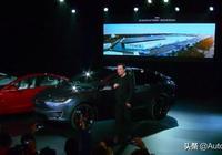 直擊Model Y發佈:續航480公里售價30萬人民幣