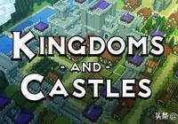【遊戲推薦】卡通畫風的城市建造模擬遊戲:Kingdoms and Castles
