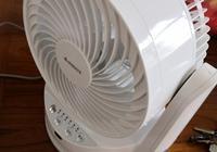 艾美特空氣循環扇怎麼樣,艾美特空氣循環扇試用介紹