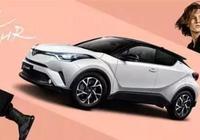 15萬選這幾款小型SUV!顏值與內涵兼具