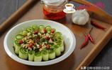 9道最適宜天熱吃的涼拌菜,做法很簡單,清爽不油膩,好吃又營養