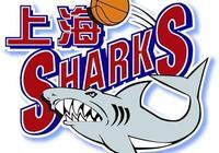 定了!上海大鯊魚陣容基本確定,十月赴美挑戰休斯頓火箭