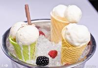 吃冰淇淋的壞處,冰淇淋在家怎麼做?