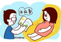 孕媽就算再神經大條,也不要漏掉寶寶求救信息,很可能耽誤治療
