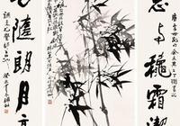 蕭蕭竹韻-墨竹百圖欣賞