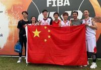 中國女隊奪得三人籃球世界盃冠軍,為中國籃球歷史上首個世界冠軍