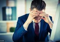 焦慮症的自我治療 六個妙招緩解焦慮症