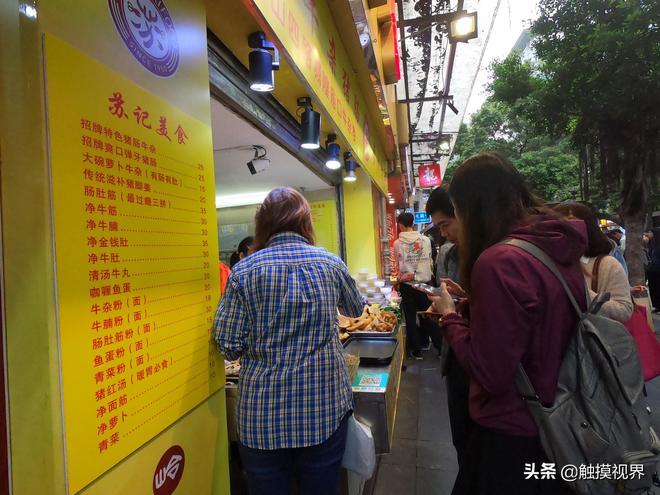 實拍廣州當地最有名的蘇記牛雜,牛筋拼牛肚好吃到爆,人均30元!