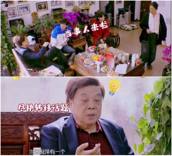 倪萍借趙忠祥家錄節目暴露兩人關係,曾直言:從心中最愛他!