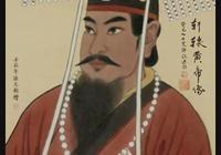 上古禪讓制度真的比世襲制度先進嗎?剖析一下儒家鼓吹的上古制度