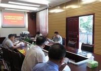榕江縣迅速安排部署中央環保督察組交辦任務