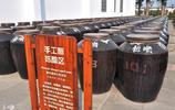 鎮江博物館