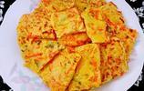 美味翻倍的雜糧煎餅——五香玉米麵煎餅!
