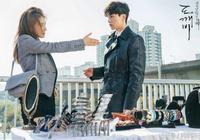 《鬼怪》李棟旭與劉寅娜拍吻戲 當時的想法竟是……?