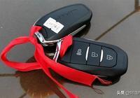 開車出遠門跑長途車鑰匙這樣處理,很多司機都不注意,你中招了嗎