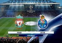 【歐冠杯】利物浦 VS 波爾圖:紅魔戰意昂揚 波爾圖或難有作為