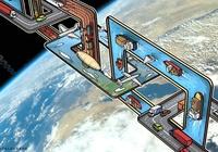 在線實物大宗商品交易所Open Mineral計劃開發基於區塊鏈的礦物交易系統