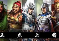 常勝將軍趙子龍最厲害的一戰,擊敗曹操,保全劉備
