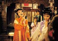 《紅樓夢》裡公公賈赦的五千兩和兒媳婦王熙鳳的三千兩說明了啥?