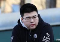韋神直播辱罵韓寒戰隊選手,道歉後停播反省,粉絲表現值得讚賞