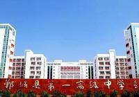 河南史上最牛的縣級中學:60%農家孩子上大學!背後真相很辛酸!