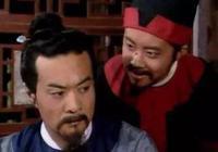 《紅樓夢》賈王薛史四大家族的影射意義