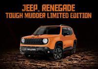 Jeep自由俠Tough Mudder特別版推出