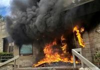火燒美國大使館!洪都拉斯怎麼了?