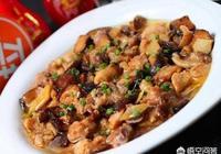 草菇蒸雞的做法是什麼?