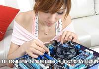如何選購CPU散熱器?小白裝機通俗易懂的水冷/風冷CPU散熱器知識