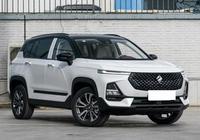 SUV'人氣王'來襲,寶駿RS-5新車上市,又是一爆款