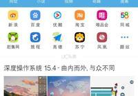 安卓手機上QQ瀏覽器和UC瀏覽器,哪個瀏覽器用戶更多?