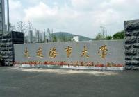 """遼寧最低調的一所大學,被譽為""""航海家的搖籃"""",網友:帥哥很多"""