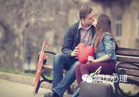 深度心理:什麼是真正的愛情?