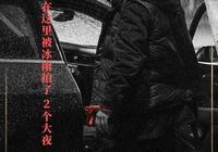 楊冪雷佳音奇幻大片《刺殺小說家》殺青,留足一年做特效