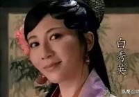 《水滸傳》之雷橫落草:面對羞辱,雷橫為什麼會忍耐不住?