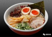 日本拉麵全解析