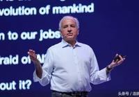 Siri之父:未來70%人會失業,成為喬布斯除了有技術還得會講故事