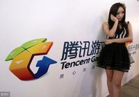 市值超4000億美元的騰訊,全憑一款遊戲打下中國遊戲市場半壁江山