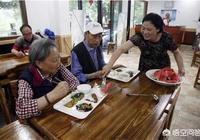 現在農村老人如何養老?有什麼好的養老方式可以實行?