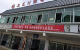 中國中鐵對口幫扶了一個貧困村,看看這個村長什麼樣?
