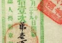 大連的第一隻彩票1905年誕生:宏濟彩票