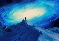 意識是什麼?意識是宇宙的本源嗎?