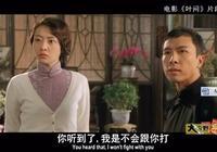 """霸道的""""甄子丹""""(一)"""